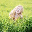 Happy girl outdoor — Stock Photo #40520341