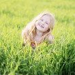 Stock Photo: Happy girl outdoor