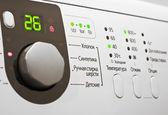 Control panel of white washing machine — Stock Photo