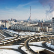 Panoramic view of the city of Moscow  — Lizenzfreies Foto
