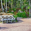 Stock Photo: White decorative bench