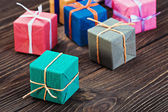 Gifts box — Stock Photo