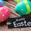 Stock Photo: Assorted colorful painted easter eggs