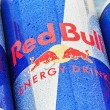 ������, ������: Red Bull is an energy drink