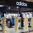 Adidas sportswear store  — Stock Photo #42698719