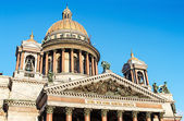 View of St. Isaac's Cathedral in St. Petersburg  — Stock Photo