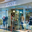 Gant Store clothes in the mall Metropolis — Stock Photo #44112525