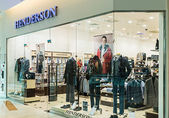 Henderson Store menswear in Metropolis mall  — Stock Photo