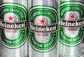 Heineken Dutch brewing company, the largest in the country — Stock Photo