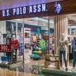 US Polo ASSN Store clothes in the mall Metropolis — Stock Photo #44963547