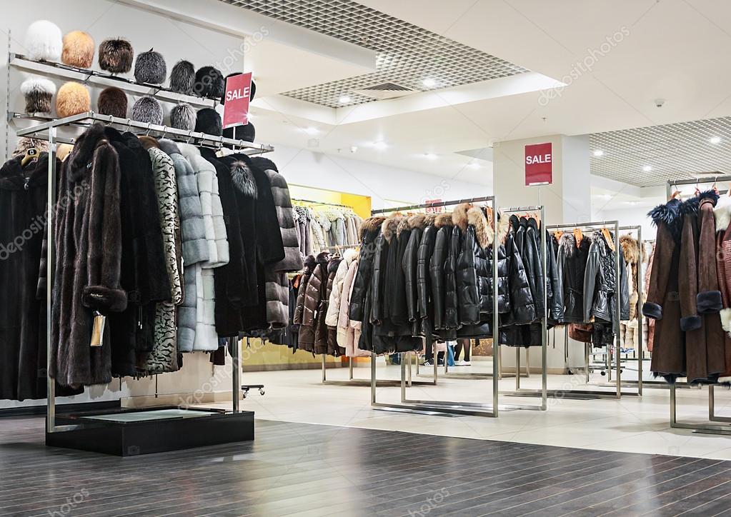 Магазины Верхней Одежды Москва