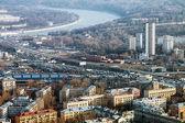 Modern buildings in Moscow — Stok fotoğraf
