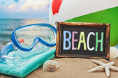 Things for the beach — Stock Photo