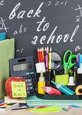 канцелярие школьная — Стоковое фото