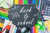 Ferramentas para a educação para a schoolboard — Fotografia Stock