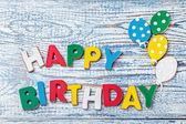 Happy birthday letters from cookies — Stockfoto