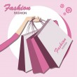 Bags for shopping. — Stock Vector #23999151