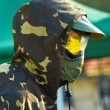 Stock Photo: Paintball defeat