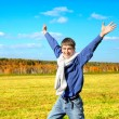 Happy young man — Stock Photo #12421950