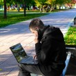 Man With Laptop At The Park — Stock Photo