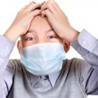 Sick Boy in Flu Mask — Stock Photo