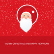 Toon Santa face vector icon -  