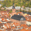 The historic center of the city of Heidelberg, Germany — Stock Photo