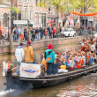 Queen's Day 2013 in Amsterdam, The Netherlands - Stock Photo