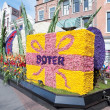 Annual flower pageant in Haarlem, The Netherlands — Photo