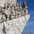 Stock Photo: Monument to Discoveries