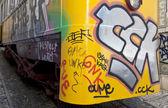 Vandalism — Stock Photo