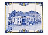 Tiles panel — Stock Photo