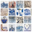Descriptive Portuguese Tiles Collage — Stock Photo