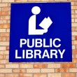 Stock Photo: Public library sign.