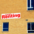 Stock Photo: Now renting banner.