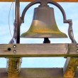 Stock Photo: Vintage school bell.