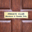 Private club door. — Stock Photo