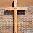 Stock Photo: Religious cross.
