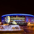 Ice palace in  Minsk at night - Stock Photo