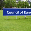 Council of europe  in Strasbourg — Stock Photo