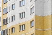 Apartamenty wysoki budynek — Zdjęcie stockowe