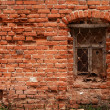 Stock Photo: Window of the old brick house