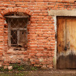 Window of the old brick house — Stock Photo