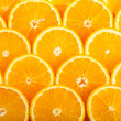 Oranges — Stock Photo #23945191