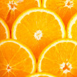 Oranges — Stock Photo #24596957