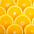 Oranges — Stock Photo #29989993