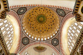 Suleymaniye Mosque in Istanbul Turkey - dome — Stock Photo