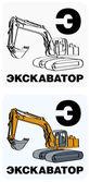 Ru alfabet 31 — Stockvector
