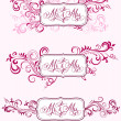 Wedding calligraphy in floral ornaments — Stock Vector