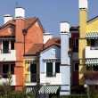 Stock Photo: Colored houses